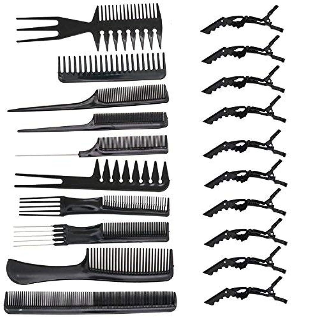 アトム撤退無声でHUELE 10 Pcs Professional Hair Styling Comb with Styling Clips Hair Salon Styling Barbers Set Kit [並行輸入品]