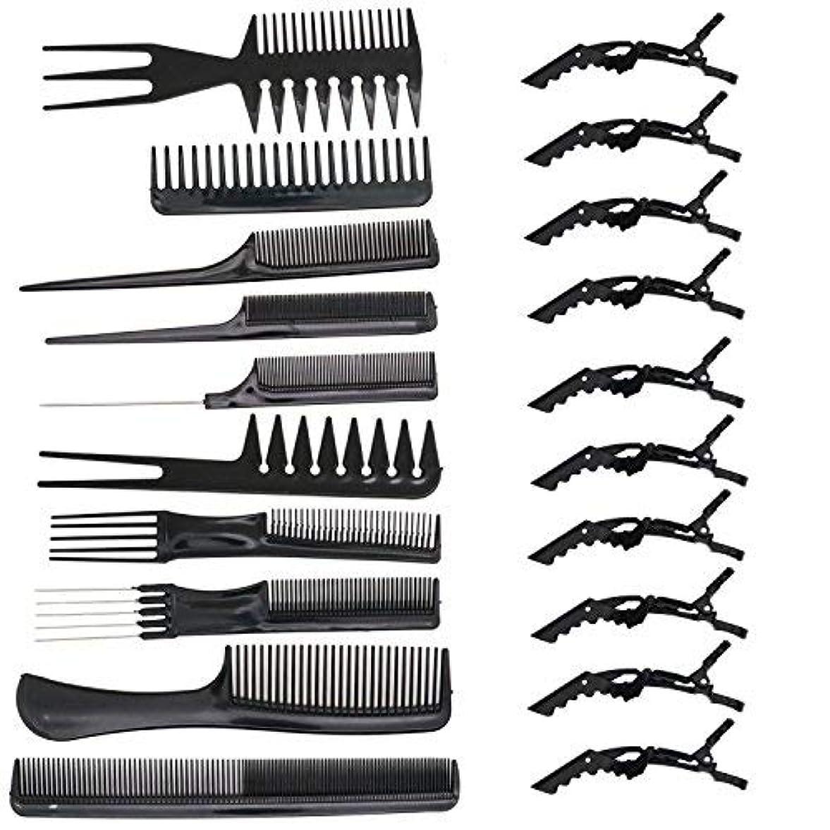 憂鬱日サラダHUELE 10 Pcs Professional Hair Styling Comb with Styling Clips Hair Salon Styling Barbers Set Kit [並行輸入品]
