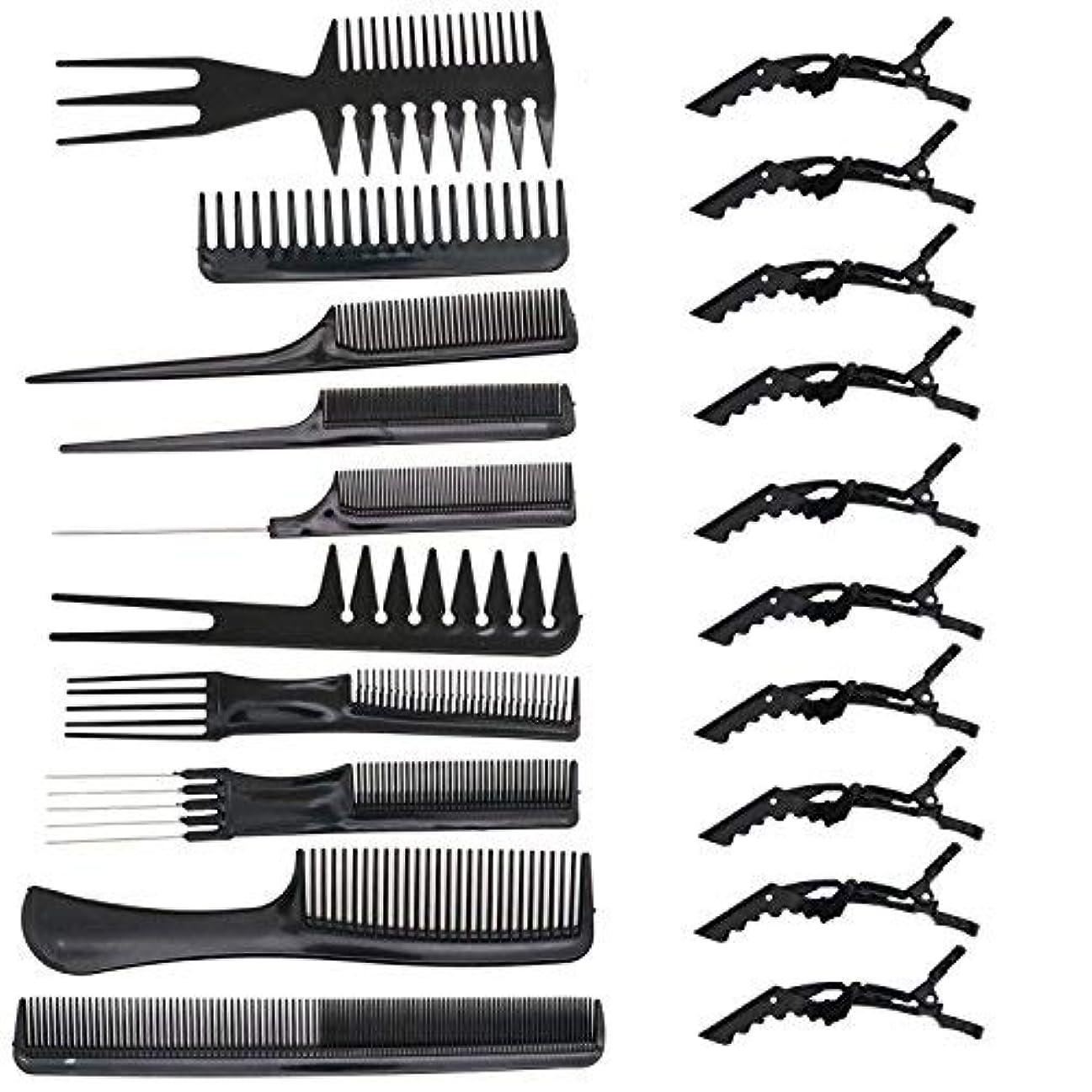 利益怒りつかの間HUELE 10 Pcs Professional Hair Styling Comb with Styling Clips Hair Salon Styling Barbers Set Kit [並行輸入品]