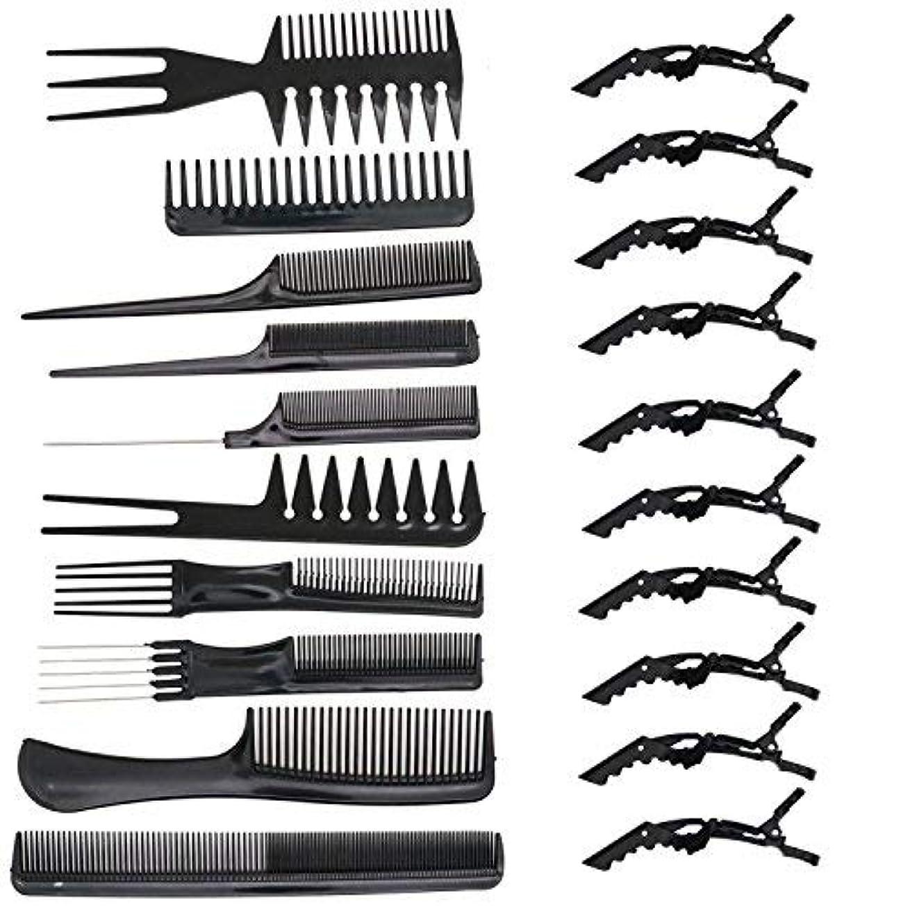 窒素自治的チートHUELE 10 Pcs Professional Hair Styling Comb with Styling Clips Hair Salon Styling Barbers Set Kit [並行輸入品]