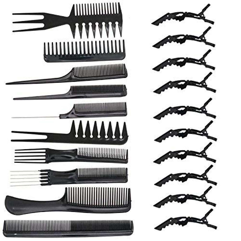 なぜなら仲良し優しいHUELE 10 Pcs Professional Hair Styling Comb with Styling Clips Hair Salon Styling Barbers Set Kit [並行輸入品]
