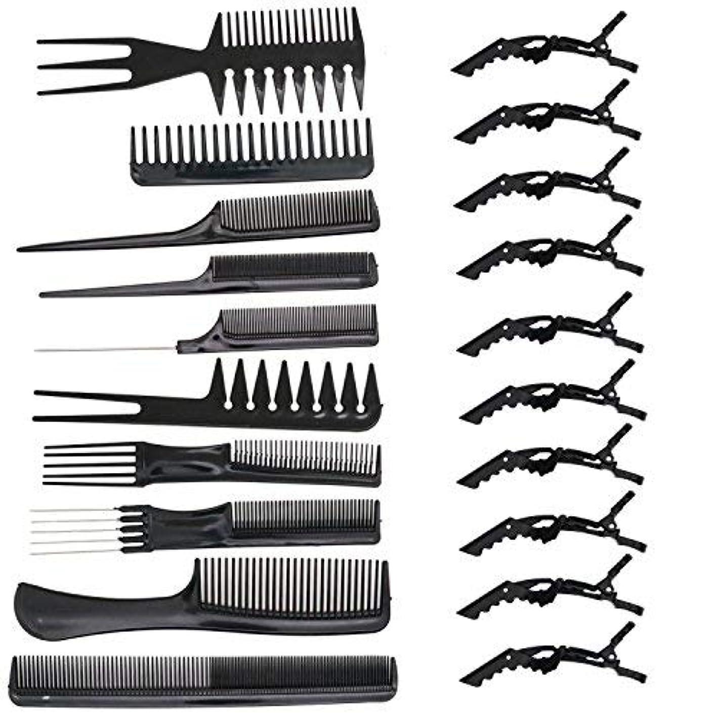 ドラマ樹木カウントHUELE 10 Pcs Professional Hair Styling Comb with Styling Clips Hair Salon Styling Barbers Set Kit [並行輸入品]