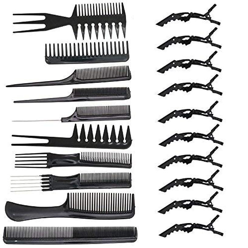 低いサミットアドバンテージHUELE 10 Pcs Professional Hair Styling Comb with Styling Clips Hair Salon Styling Barbers Set Kit [並行輸入品]