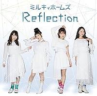 Reflection【通常盤】