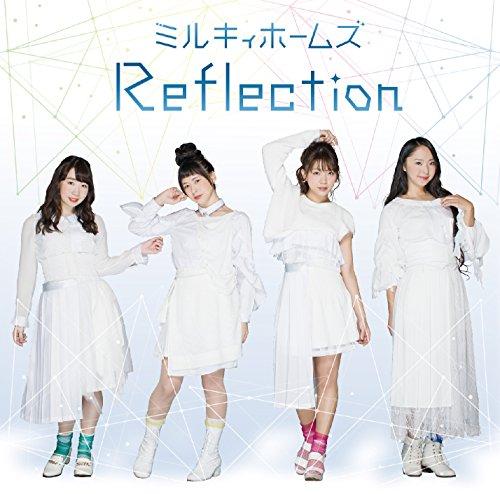 ミルキィホームズ/Reflection 通常盤