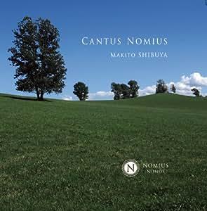 CANTUS NOMIUS