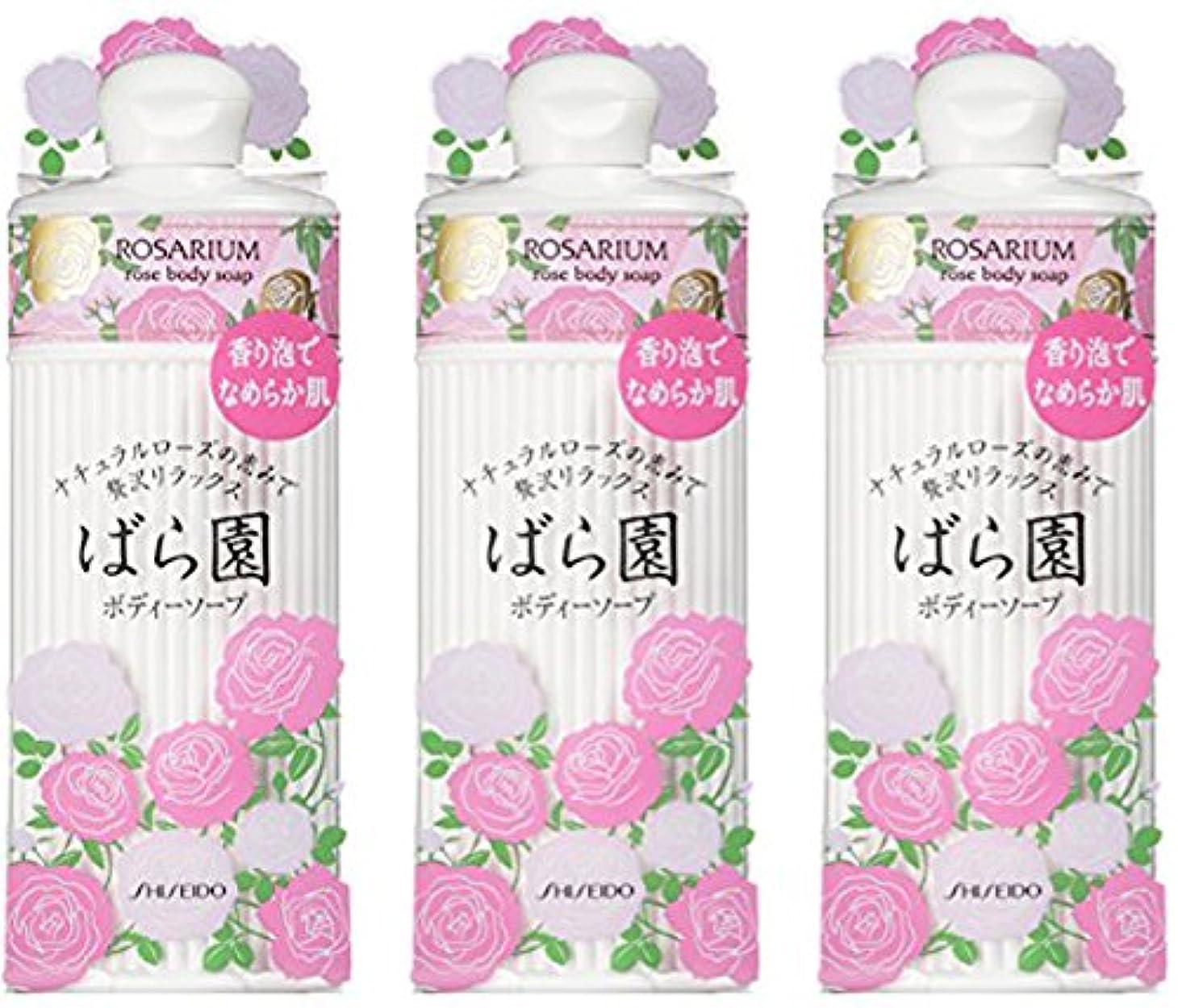 【資生堂】ばら園 ローズボディソープRX 300ml ×3個セット