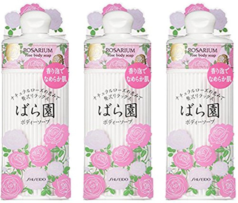 枝等しいお酒【資生堂】ばら園 ローズボディソープRX 300ml ×3個セット