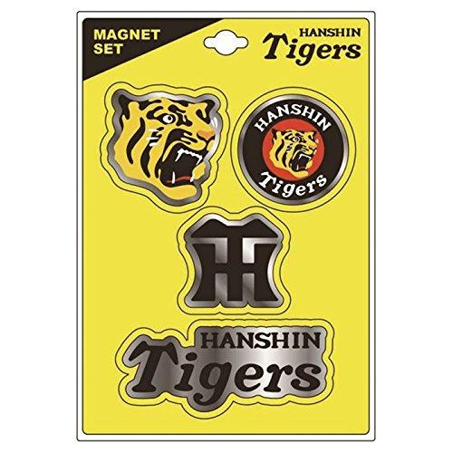 阪神タイガースグッズ マグネットセット