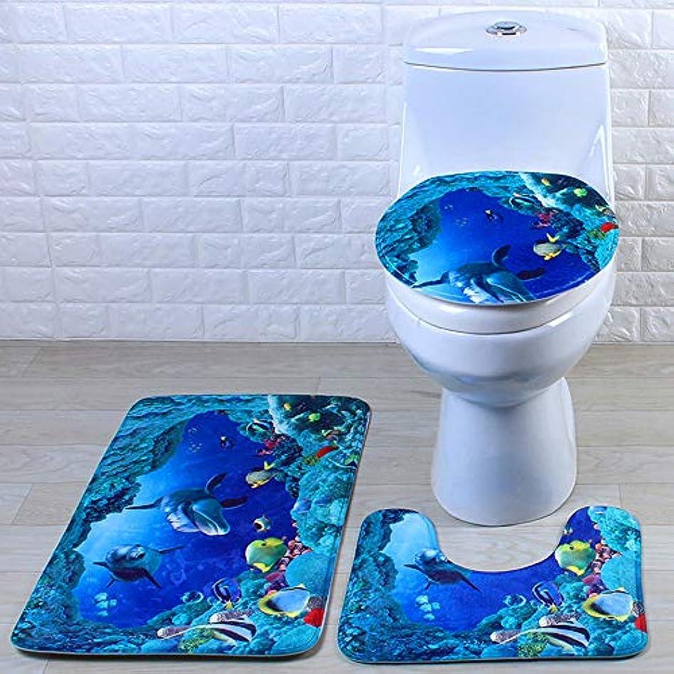 視聴者絞る管理します3ピース/セットオーシャンパターンバスマット浴室滑り止めマットセットフランネル吸収トイレシートカバー敷物バスルームアクセサリー (A)
