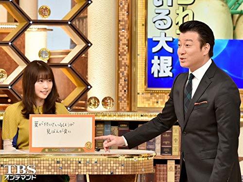 #105 SP 2018/10/02放送分