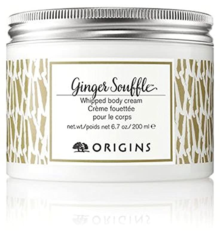 偏差薄いですガロンOrigins Ginger Souffl? Whipped body cream - 起源ジンジャースフレホイップボディクリーム (Origins) [並行輸入品]