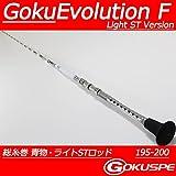 2016年モデル Light ST Version 総糸巻 GokuEvolution F 195-200 パ-ルホワイト デカ当て付き (90065-w-st)