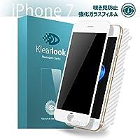 KlearLook Iphone 7用 プライバシー防止系列 ケースに対応強化ガラス液晶全面保護フィルム 覗き見防止 厚さ0.33mm 硬度9H 2.5Dラウンドエッジ加工 耐衝撃 指紋防止 全面フルカバー強化ガラスフィルム(1+1 覗き見防止強化ガラス液晶面1枚+カーボン繊維背面1枚 ) (Iphone 7, ホワイト)