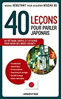 40 lecons por parler japonais