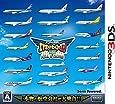 ぼくは航空管制官 エアポートヒーロー3D 関空 ALL STARS - 3DS