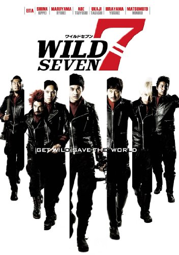 ワイルド7 [DVD]