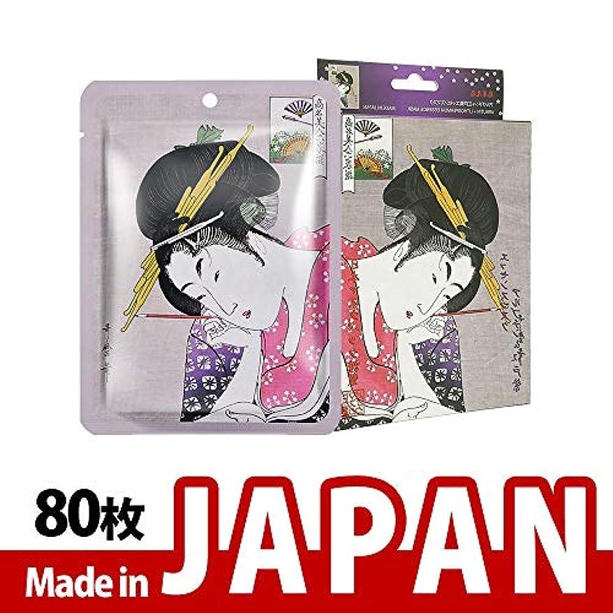 代数寸法アッパーMITOMO【JP002-A-0】日本製シートマスク/10枚入り/80枚/美容液/マスクパック/送料無料