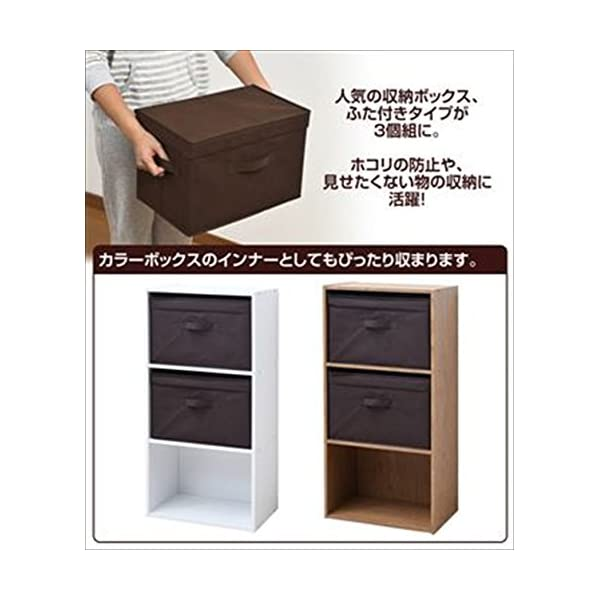 山善(YAMAZEN) どこでも収納ボックス ...の紹介画像3