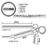 プルームテック ケース PloomTECH ケース 超軽量メタルケース カプセルケース付 (シルバー)