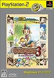 「牧場物語3 ~ハートに火をつけて~ PS2 the Best 2」の画像