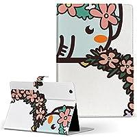 タブレット 手帳型 タブレットケース タブレットカバー カバー レザー ケース 手帳タイプ フリップ ダイアリー 二つ折り 革 009873 F-03G FUJITSU 富士通 ARROWS Tab アローズタブ F03G