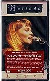 ライブ! [VHS]