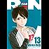 RiN(13) (月刊少年マガジンコミックス)