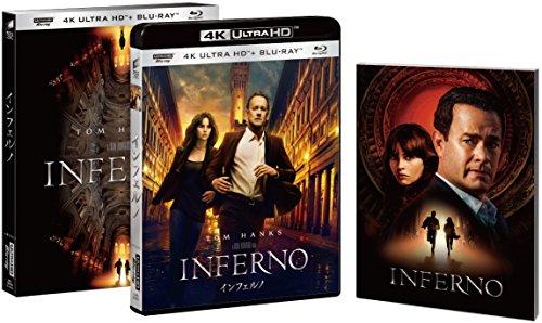 インフェルノ 4K ULTRA HD & ブルーレイセット (初回生産限定) [4K ULTRA HD + Blu-ray]