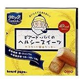 ビアード・パパのヘルーシースイーツ(カスタード風味クッキー) 40g(10g×2本×2袋) (10入り)