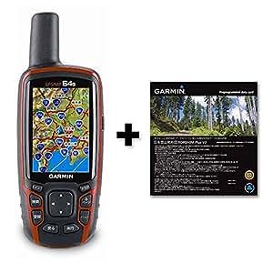 GARMIN(ガーミン) 登山用 GPS 地図付き map64SJZ TOPO10Mv3付き 【日本正規品】 119912Z