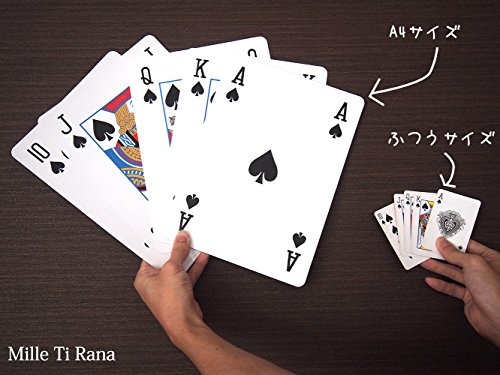 Mille Ti Rana 超 ビッグ サイズ 巨大 トランプ インパクト 大 マジック 手品 大型 神経衰弱