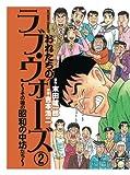 吉本 浩二 / 吉本 浩二 のシリーズ情報を見る