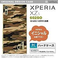 602SO スマホケース Xperia XZs ケース エクスペリア XZs イニシャル 迷彩B 茶A nk-602so-1170ini M