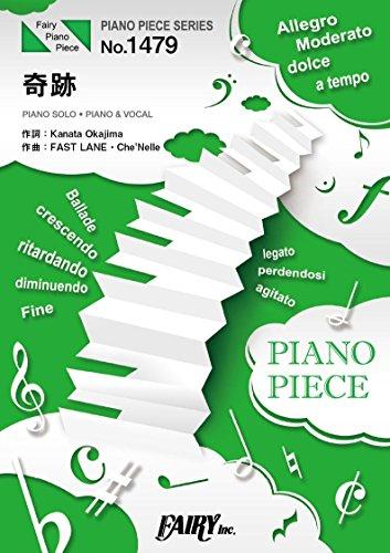 ピアノピースPP1479 奇跡 / シェネル  (ピアノソロ...