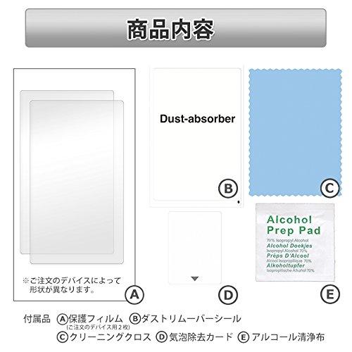 MS factory Lenovo yoga book 液晶保護 フィルム シート アンチグレア 反射低減 非光沢 マット ヨガブック 日本製 fiel.D MXPF-yogabook-AGfull