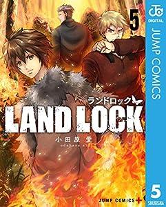LAND LOCK 5 (ジャンプコミックスDIGITAL)