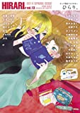 ピュア百合アンソロジー ひらり、 / 袴田 めら のシリーズ情報を見る