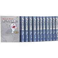 藤子・F・不二雄大全集 オバケのQ太郎 コミック 全12巻完結セット (藤子・F・不二雄大全集 第2期)