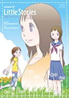 ドラマCD Little Stories