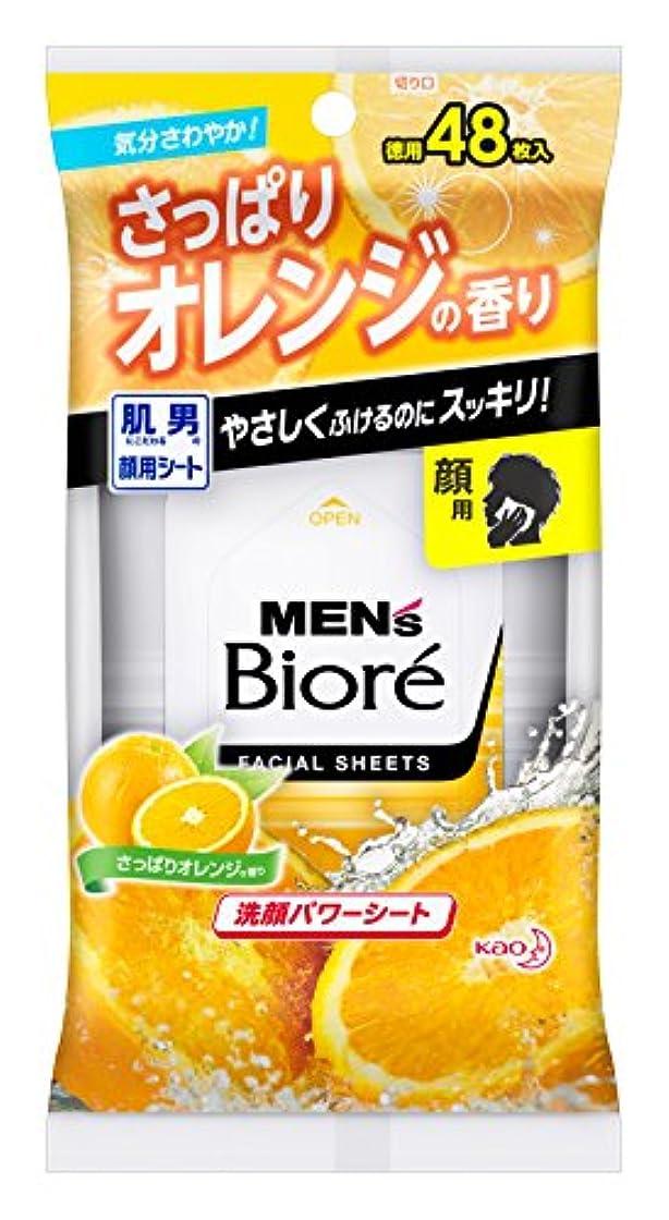 嫌悪アクティブゴムメンズビオレ 洗顔パワーシート さっぱりオレンジの香り 卓上用 48枚