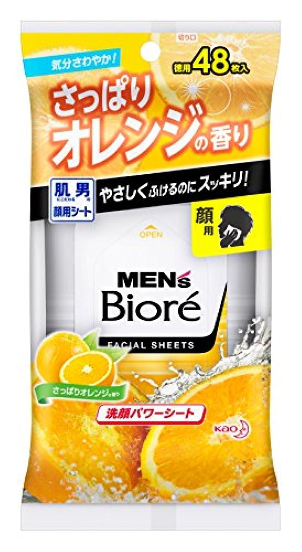 繊維幸運なことに音節メンズビオレ 洗顔パワーシート さっぱりオレンジの香り 卓上用 48枚