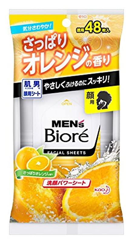 アラビア語年金受給者薬剤師メンズビオレ 洗顔パワーシート さっぱりオレンジの香り 卓上用 48枚