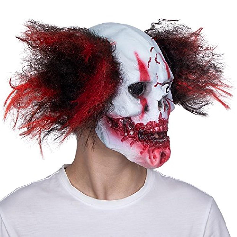 実際に最後にマダムハロウィーンホワイトマスク大人男性フルフェイスホラー骷髅悪魔ラテックスフードなりすまし怖いマスクダンス