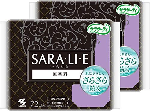 【まとめ買い】サラサーティ サラリエ おりものシート 無香料 72コ入×2個