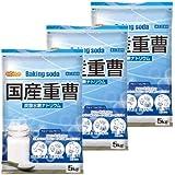 NICHIGA(ニチガ) 国産重曹 食品添加物 5kg× 3袋