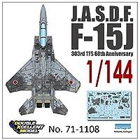 DXMデカール DXM-71-1108 1/144 航空自衛隊 F-15J イーグル 60周年記念 デジタル迷彩