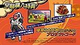 【PS4】ドラゴンボールZ KAKAROT 【Amazon.co.jp限定】弁当「熟成ワイルドステーキ」が入手できるプロダクトコード(配信) 画像