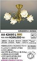AA42605L 電球色LEDイルムシャンデリア