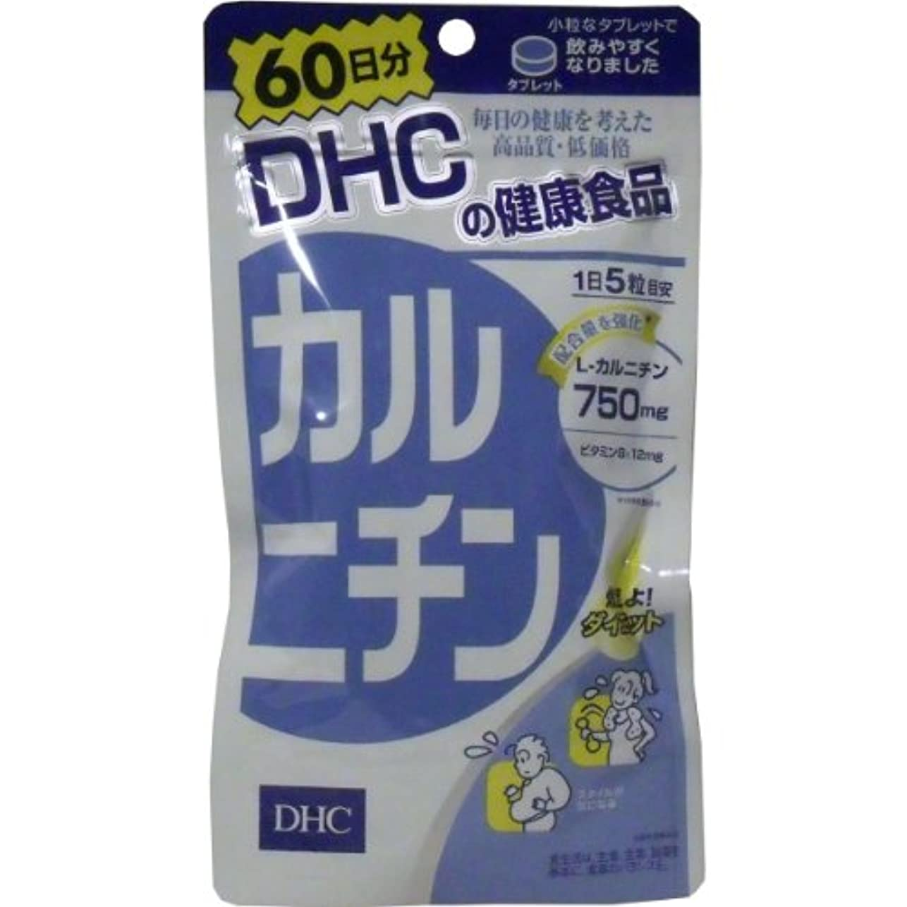限り比類のないさらにDHC カルニチン 300粒 60日分 ×6個セット